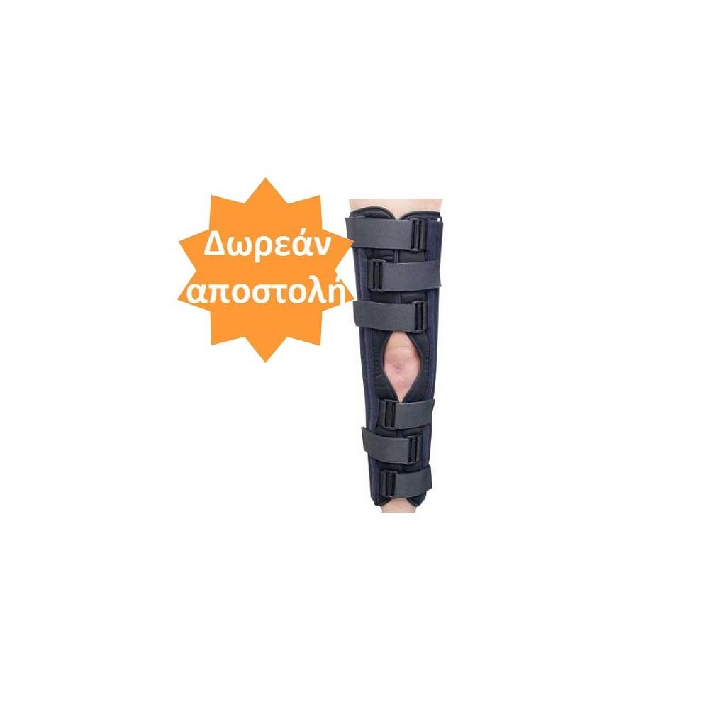 Ο νάρθηκας ακινητοποίησης γόνατος (Immobilizer) διατίθεται και σε μέγεθος για παιδιά.