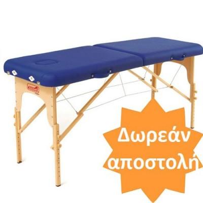 Το φορητό κρεβάτι φυσικοθεραπείας Sissel Basic είναι ιδιαίτερα ελαφρύ και κατάλληλο για κατ΄ οίκον θεραπεία, μασάζ ή αισθητική