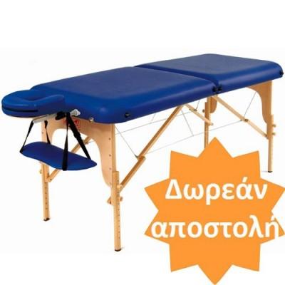 Το φορητό κρεβάτι φυσικοθεραπείας Sissel Robust είναι ιδιαίτερα ελαφρύ και κατάλληλο για κατ΄ οίκον θεραπεία, μασάζ ή αισθητική