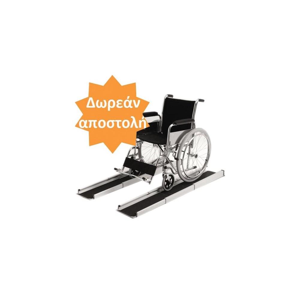 Οι πτυσσόμενες ράμπες αναπηρικών αμαξιδίων διπλώνουν συρταρωτά και είναι κατασκευασμένες από ανθεκτικό αλουμίνιο