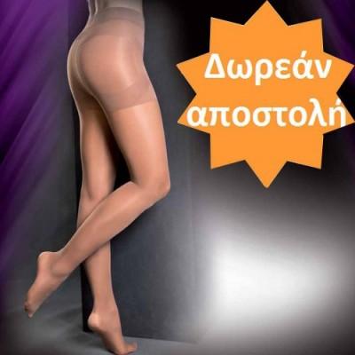 Καλσόν πρόληψης φλεβίτιδας Maxis Relax 70 DEN με προοδευτική συμπίεση μέτριας έντασης 15-18 mmHg