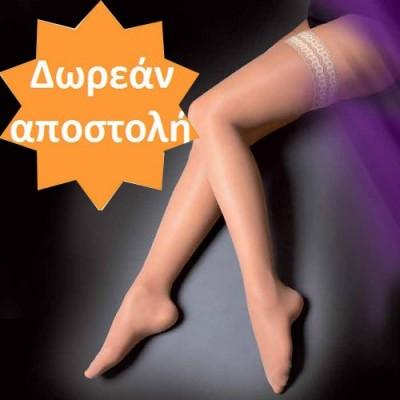 Κάλτσες μηρού Maxis Relax 70 DEN με διαβαθμισμένη συμπίεση 15-18 mmHg για ανακούφιση των ποδιών κατά την ορθοστασία