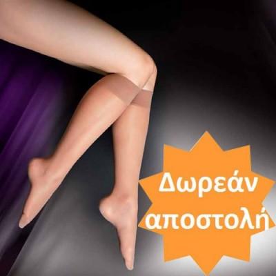 Κάλτσες πρόληψης φλεβίτιδας Maxis Relax 70 DEN