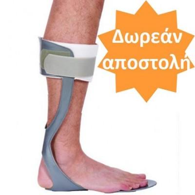 Ο νάρθηκας έσω υποδήματος AFO βελτιώνει τη βάδιση σε ασθενείς με χαλαρή παράλυση του άκρου ποδός (drop foot)