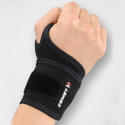 Ελαστικό περικάρπιο Zamst ειδικά σχεδιασμένο για αθλητές