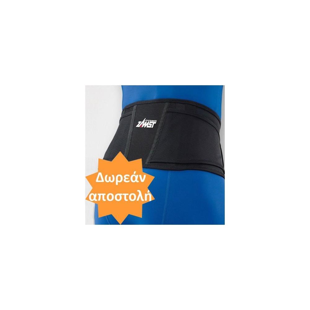 Ζώνη οσφύος Zamst ZW-4 με 2 ενσωματωμένες λεπτές μπανέλες για ελαφρά υποστήριξη σε αθλητές με πόνο χαμηλά στη μέση