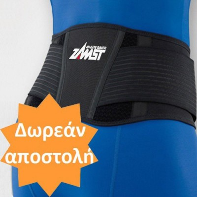 Αθλητιατρική ζώνη οσφύος Zamst ZW-5 που παρέχει μέτρια υποστήριξη της μέσης σε αθλητές με σποδυλόλυση και πόνο