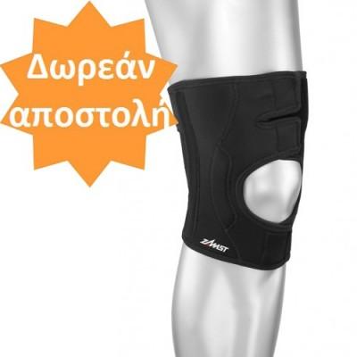 Η επιγονατίδα Zamst EK-3 παρέχει μέτρια υποστήριξη και ανακούφιση από τον πόνο κατά την άθληση