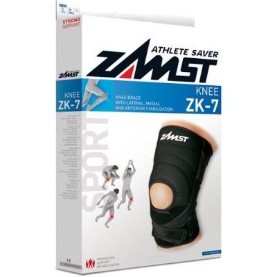 Αθλητιατρική επιγονατίδα ZK-7 (ισχυρή υποστήριξη - έντονα αθλήματα)