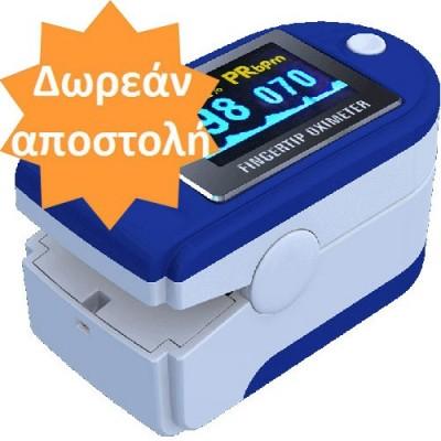 Το παλμικό οξύμετρο δακτύλου MBC 50D μετρά με ευκολία και ακρίβεια τον κορεσμό οξυγόνου και τους παλμούς της καρδιάς