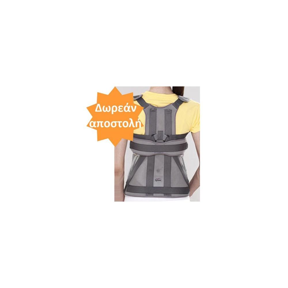Νάρθηκας ραχεο – οσφυϊκός TAYLOR με ύφασμα. Κηδεμόνας κορμού Taylor