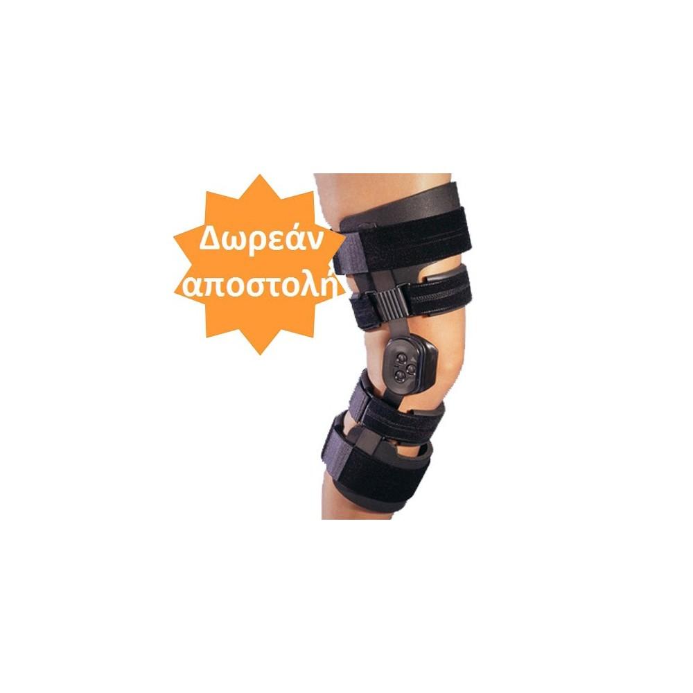 Νάρθηκας γόνατος 4 σημείων Weekender για μετεγχειρητική αποκατάσταση σε ρήξη χιαστών, πλαγίων συνδέσμων ή τενόντων