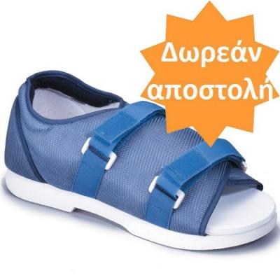"""Μετεγχειρητικό παπούτσι γύψου """"Meshtop"""" Össur  με άκαμπτη σόλα για χρήση μετά από χειρουργείο στα δάκτυλα και τα μετατάρσια"""