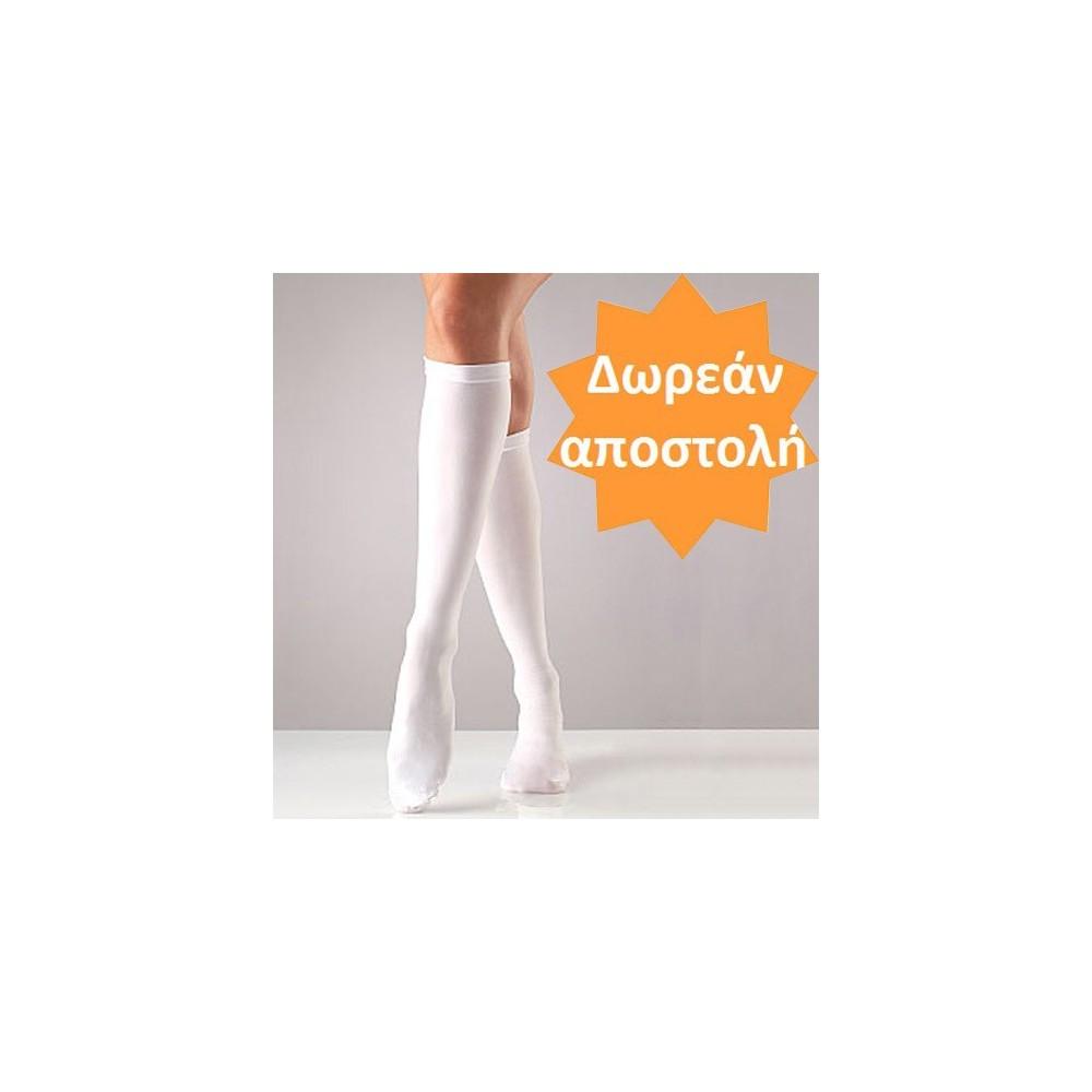 Αντιθρομβωτικές - αντιεμβολικές κάλτσες κάτω γόνατος με συμπίεση 18 - 20 mmHg (κλάση 1)