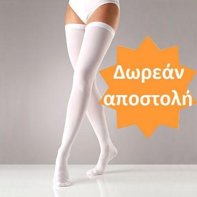 Αντιθρομβωτικές κάλτσες ριζομηρίου με διαβαθμισμένη συμπίεση 18 - 24 mmHg (θεραπευτική κλάση 1)
