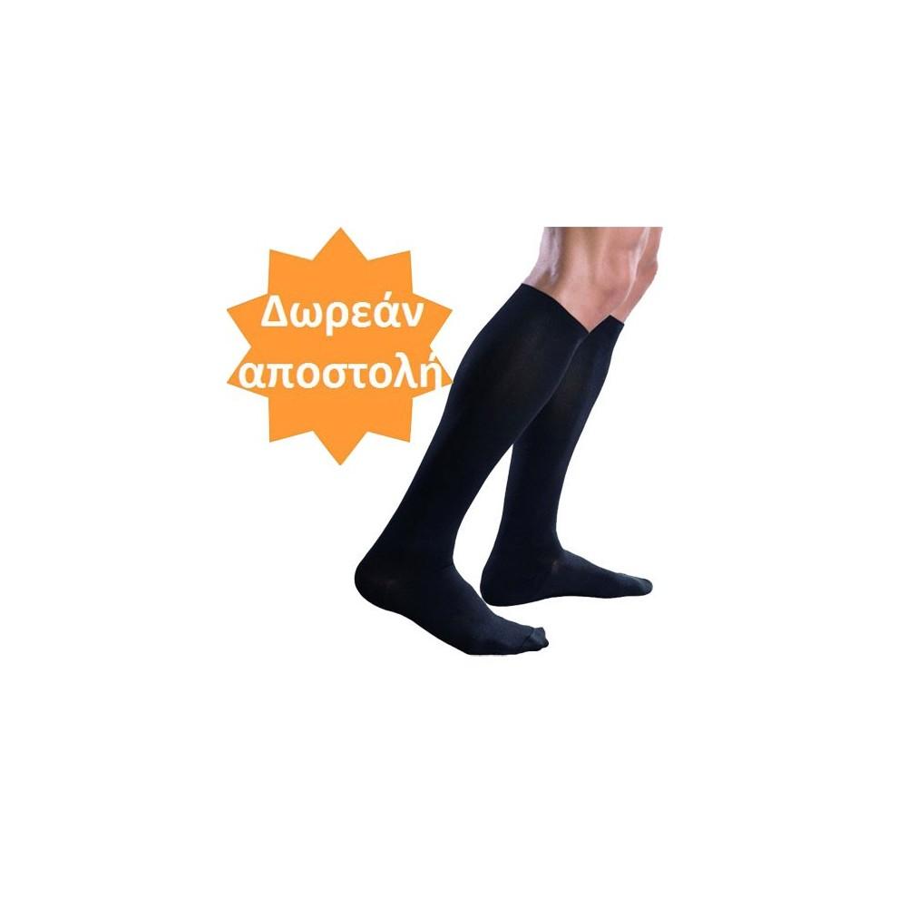 Βαμβακερές κάλτσες διαβαθμισμένης συμπίεσης 18 mmHg για πρόληψη φλεβίτιδας 7f5ffe1f1d0