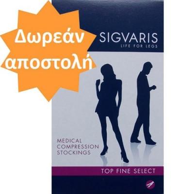 Κάλτσες ριζομηρίου Sigvaris TFS 702 με ισχυρή διαβαθμισμένη συμπίεση (κλάση 2)
