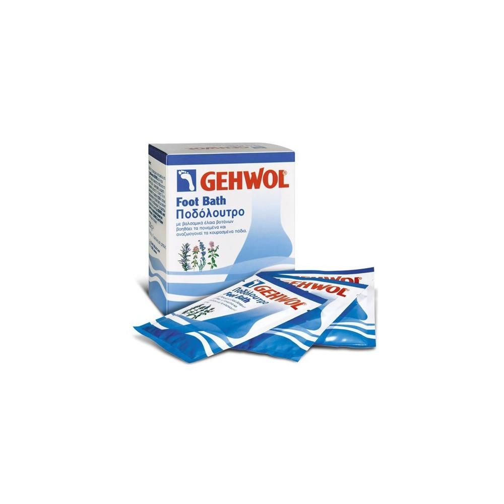 Ποδόλουτρο Gehwol Foot Bath για βελτίωση της κυκλοφορίας με αποσμητική δράση