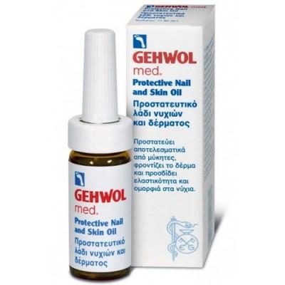 Λάδι Gehwol med Protective Nail & Skin Oil για την καταπολέμηση των μυκήτων των ποδιών