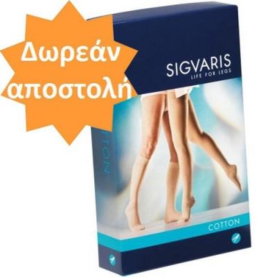 Sigvaris Cotton 1 AD κάτω γόνατος κλάση 1