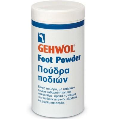 Gehwol foot powder για πρόληψη της κακοσμίας των ποδιών