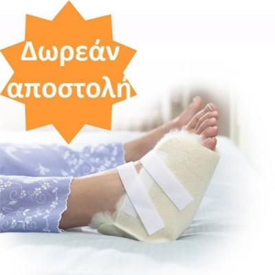 Προστατευτικό κατακλίσεων πτέρνας - αγκώνα