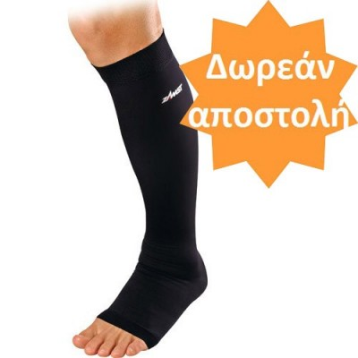 Κάλτσα διαβαθμισμένης συμπίεσης για αθλούμενους Zamst LC-1 Open Toe