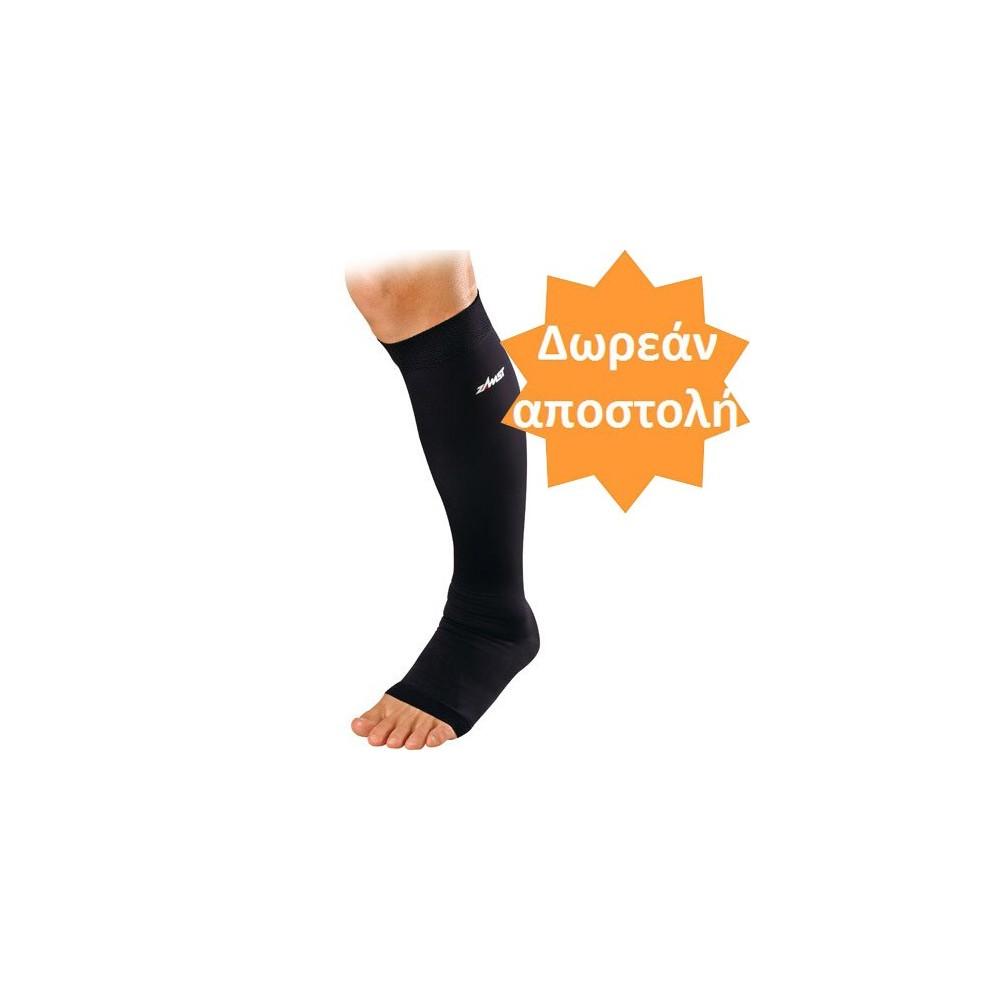 Κάλτσα διαβαθμισμένης συμπίεσης για αθλούμενους Zamst LC-1 Open Toe 6822e1d67f1
