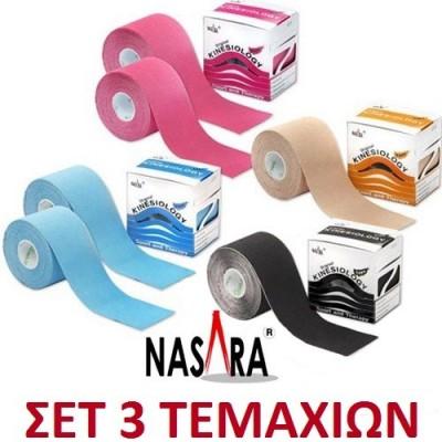 Kinesio tape Nasara® σετ 3 τεμαχίων