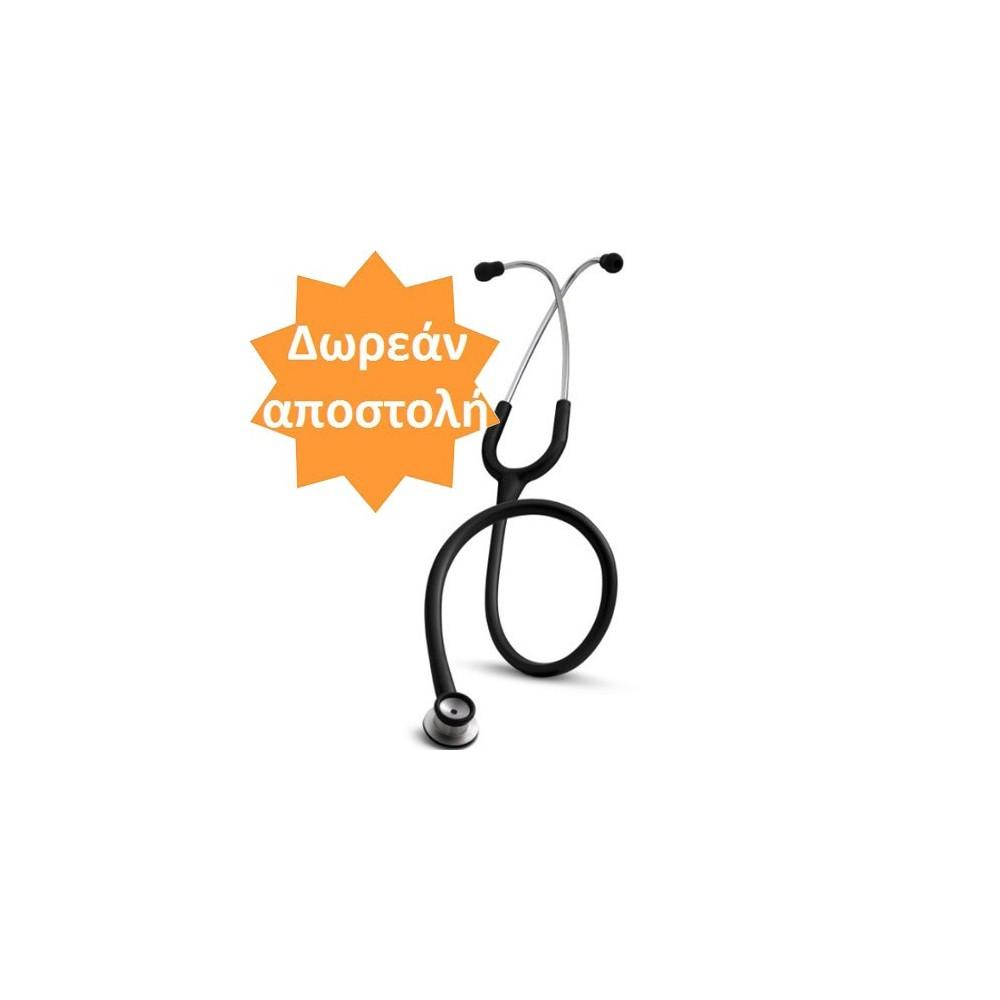Παιδιατρικό στηθοσκόπιο Littmann® Classic II Pediatric