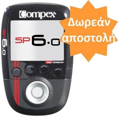 Compex SP 6.0 Ασύρματος ηλεκτροδιεγέρτης