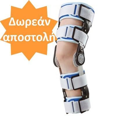 Λειτουργικός τηλεσκοπικός νάρθηκας γόνατος AC ROM για ρύθμιση του εύρους κίνησης