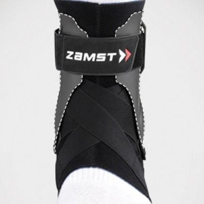 Η επιστραγαλίδα Zamst A2-DX παρέχει ισχυρή υποστήριξη σε πλάγιες κινήσεις της ποδοκνημικής επιτρέποντας όμως πλήρως τις κινήσεις