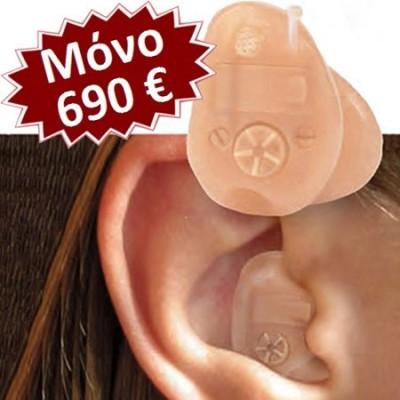 Ψηφιακά ακουστικά βαρηκοΐας ενδωτιαία PT ITC. Τιμές - προσφορές από 690 €. Θεσσαλονίκη - Καλαμαριά