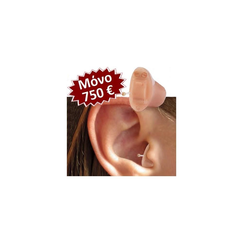 Ψηφιακά ακουστικά βαρηκοιας ενδοκαναλικά PT CIC