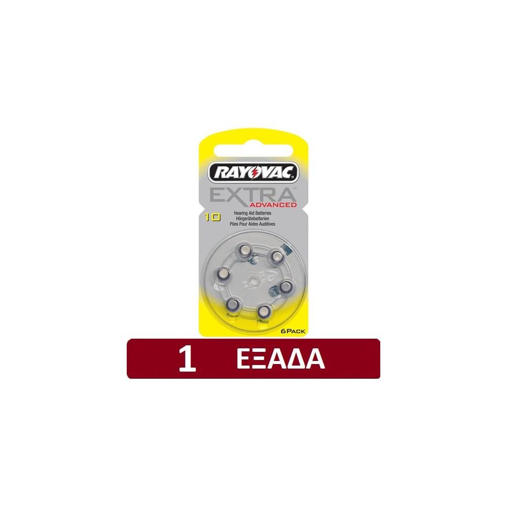 Μπαταρίες ακουστικών Rayovac 10 (συσκευασία 6 τεμ)