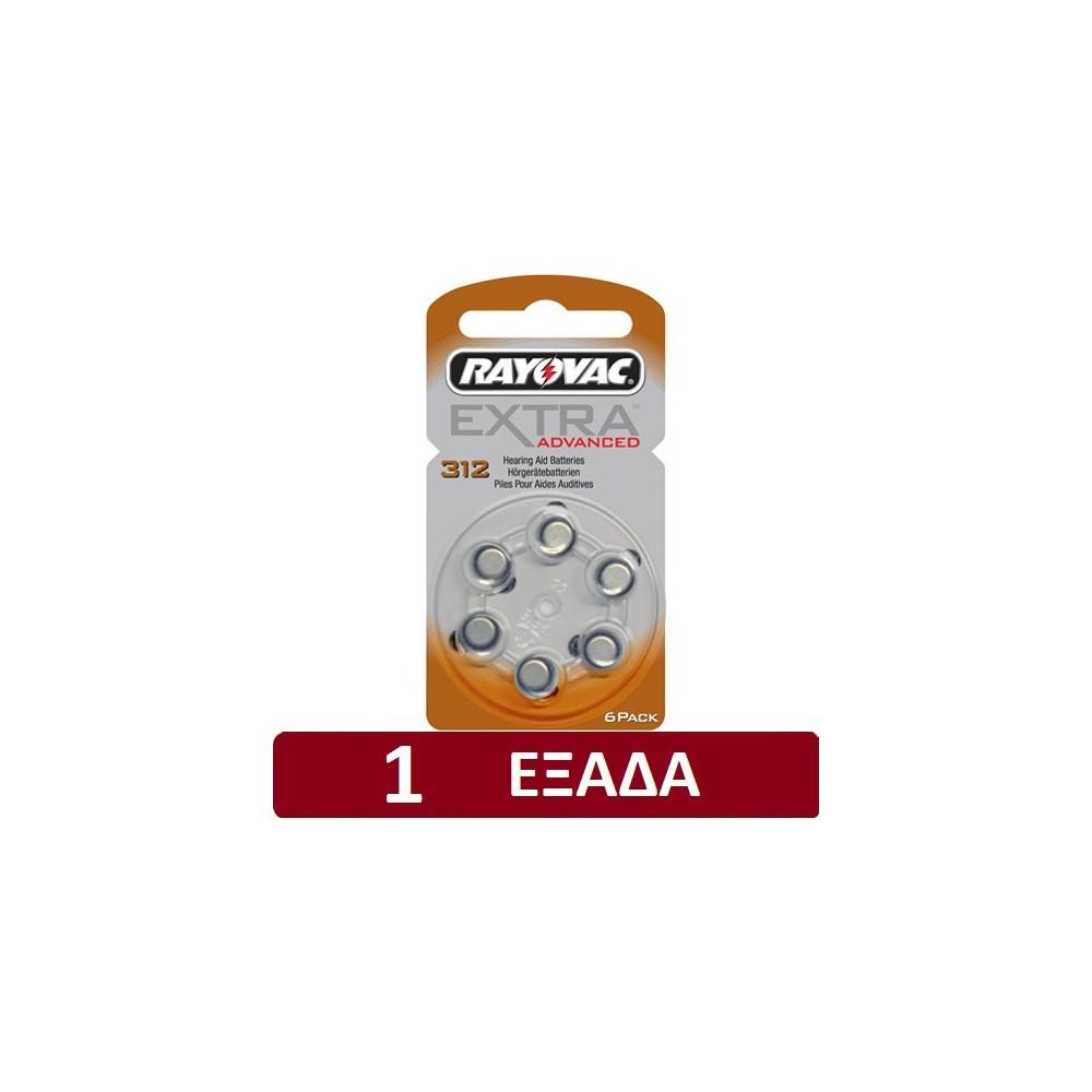 Μπαταρίες ακουστικών βαρηκοΐας Rayovac No 312 (συσκευασία των 6 μπαταριών)