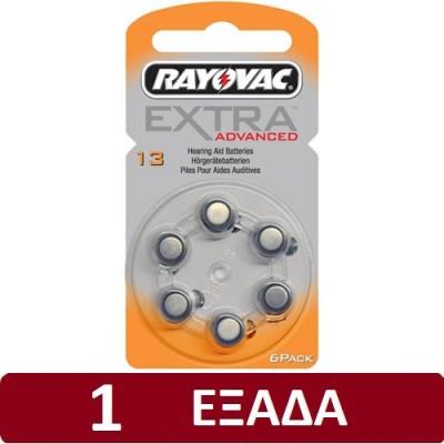 Μπαταρίες ακουστικών βαρηκοΐας Rayovac Extra Advanced No 13