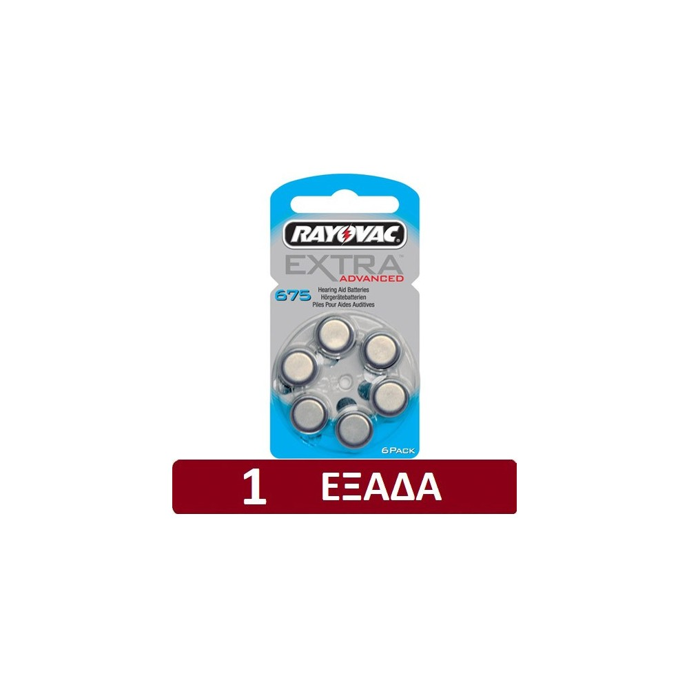 Μπαταρίες ακουστικών Βαρηκοΐας Rayovac Extra Advanced No 675 (6 τμχ)
