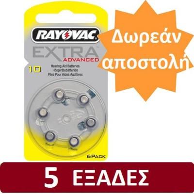 Μπαταρίες ακουστικών βαρηκοΐας Rayovac Extra Advanced No 10 (30 τμχ)