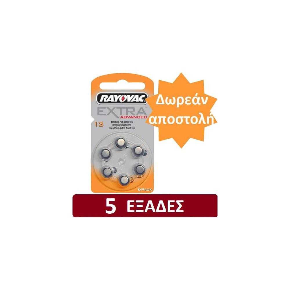 Προσφορά στις μπαταρίες ακουστικών βαρηκοιας Rayovac Advanced Extra AΝο 13 (30 τμχ)