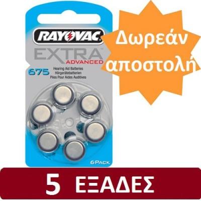 Μπαταρίες ακουστικών Rayovac Νο 675 (30 τμχ)