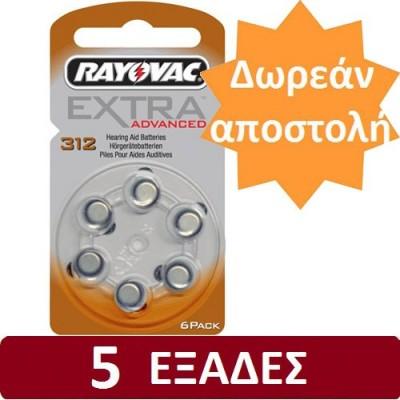Μπαταρίες ακουστικών βαρηκοΐας  Rayovac Extra Advanced No 312 (30 τμχ)