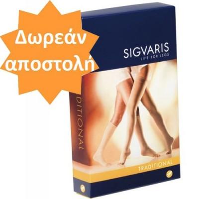 Κάλτσες διαβαθμισμένης συμπίεσης Sigvaris 503 AD κάτω γόνατος Κλάση 2