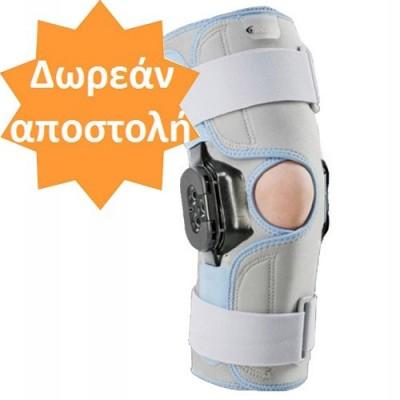Μηροκνημικός λειτουργικός νάρθηκας γόνατος με γωνιόμετρο 33 cm