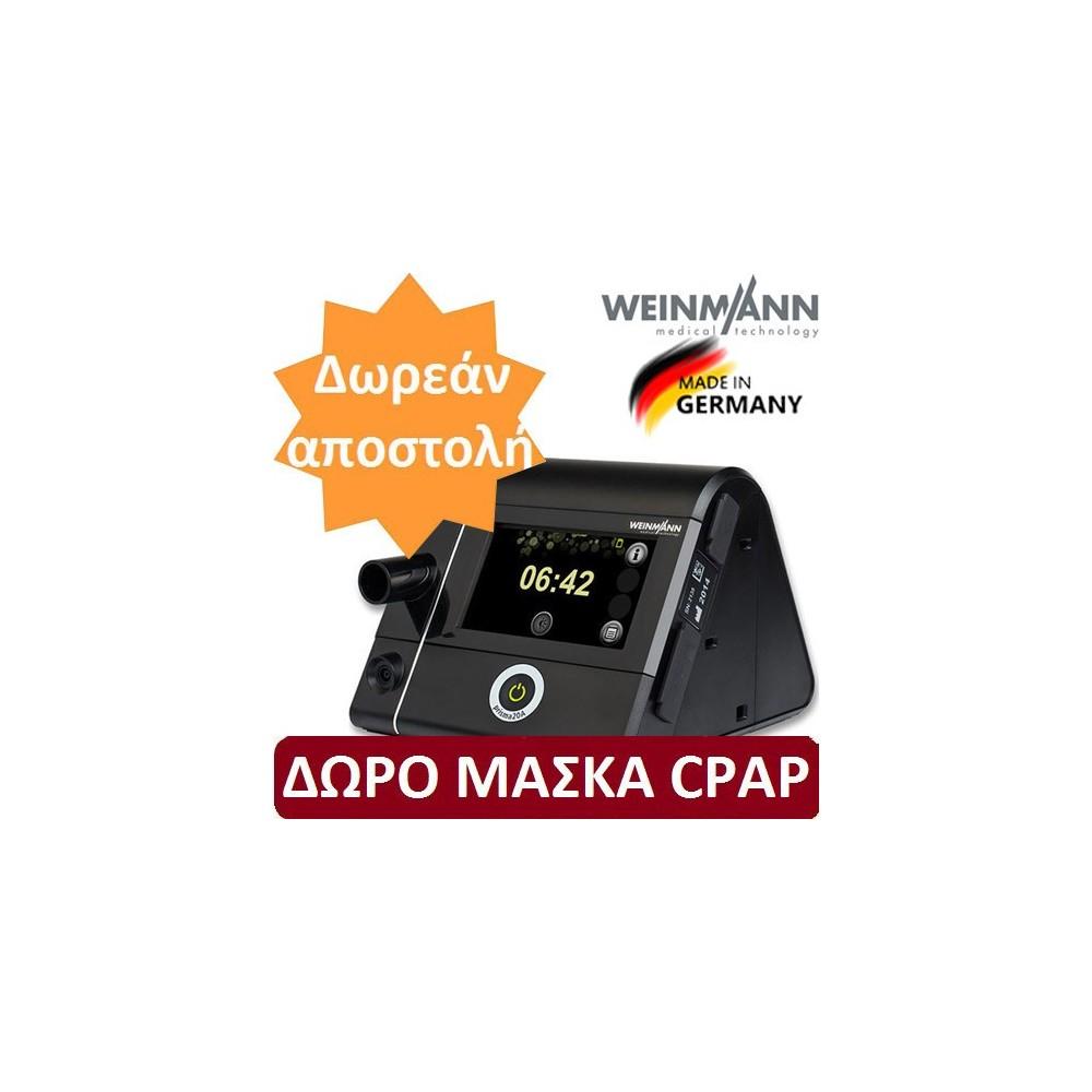 Auto CPAP PRISMA 20A Weinmann
