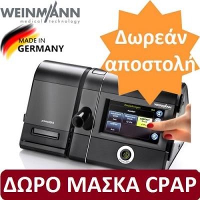 Auto CPAP PRISMA 20A Weinmann με υγραντήρα
