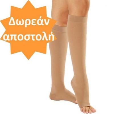 Θεραπευτικές κάλτσες κάτω γόνατος Anatomic κλάση 1 με ανοικτά δάχτυλα
