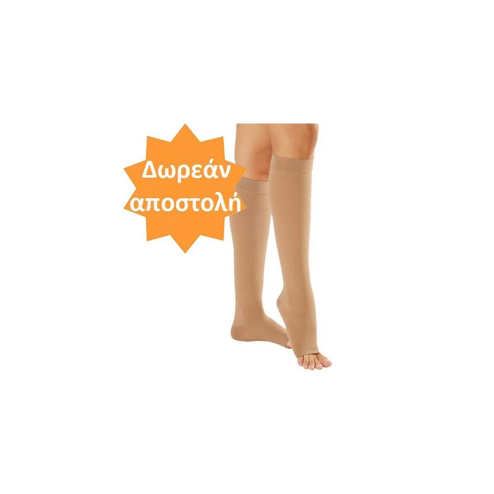 Θεραπευτικές κάλτσες κάτω γόνατος Anatomic κλάση 1 με ανοικτά δάχτυλα bd7845fe99e