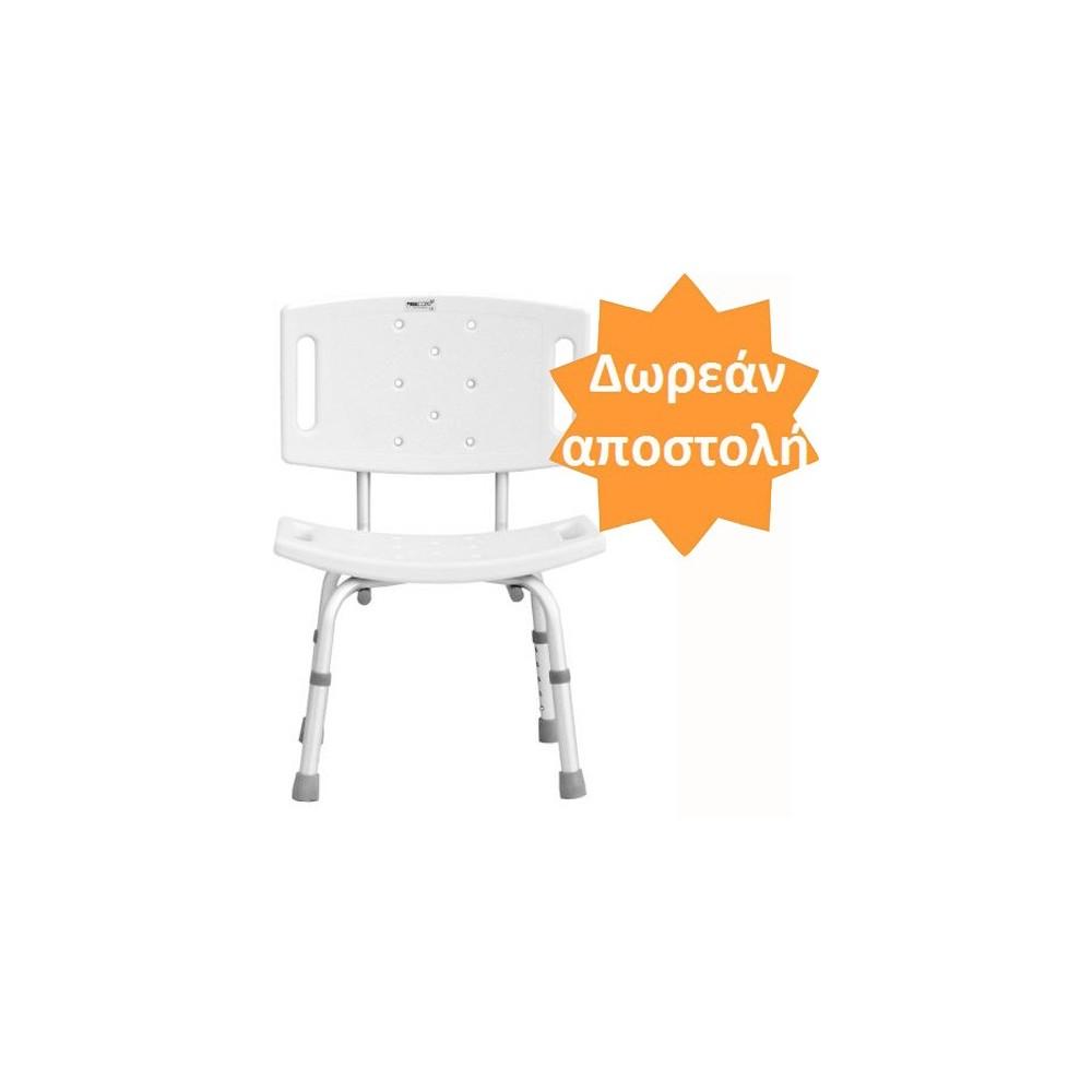 Καρέκλα μπάνιου με πλάτη - Κάθισμα μπάνιου